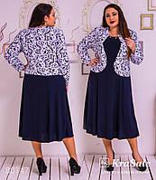 Трикотажное женское платье большогоразмера 56.58.60.62.64.66.68.70.72