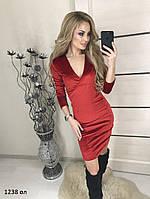 Женское коктейльное платье 1238 Ол
