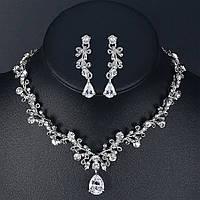 Весільний набір ювелірна біжутерія сріблення 47105с