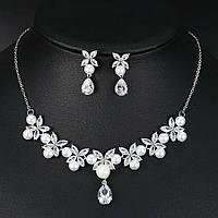 Весільний набір з перлами ювелірна біжутерія сріблення 47106с