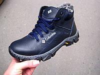 Детские, подростковые кожаные зимние ботинки 34-39 р-р