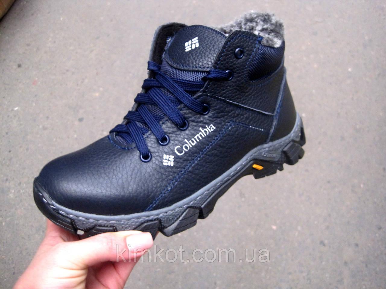 309903ac Детские, подростковые кожаные зимние ботинки 35-39 р-р - Интернет-Магазин