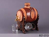 Набор для водки Artistica 7 предметов (бочонок+6 стопок 1500/50 мл.) Кожа+стекло, 601-013