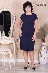 Женское платье с коротким рукавом синее большие размеры