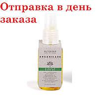 Омолаживающее масло для всех типов волос ALTER EGO Arganikare 50 мл, фото 1