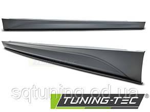 Накладки порогов BMW F30 F31 2011- M-PERFORMANCE
