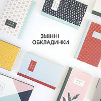 Сменные обложки ДЛЯ БЛОКНОТОВ WHRITE&DRAW 16Х9,5 СМ