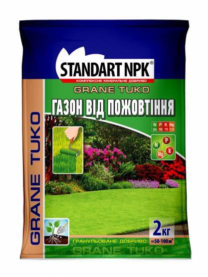 Удобрение комплексно-минеральное для газона от пожелтения 2кг