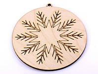 Заготовка деревянная: Шар ассорти d=8-10см
