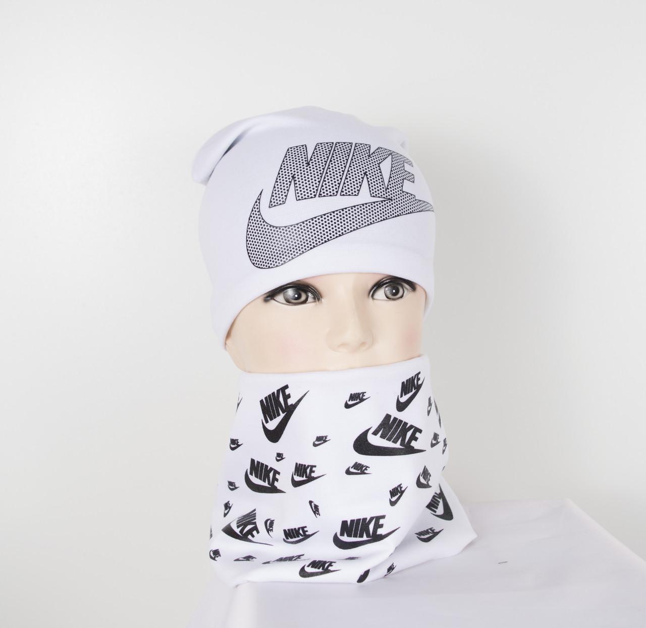 Трикотажный комплект Nike (шапка+хомут), фото 1