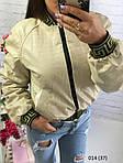 Куртка-бомбер двухсторонняя плащевка+мех 014 (37), фото 5