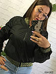 Куртка-бомбер двухсторонняя плащевка+мех 014 (37), фото 6