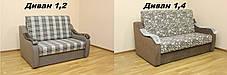 Диван раскладной Адель-1,2 ткань Шотландия Браун и Однотон (Катунь ТМ), фото 3