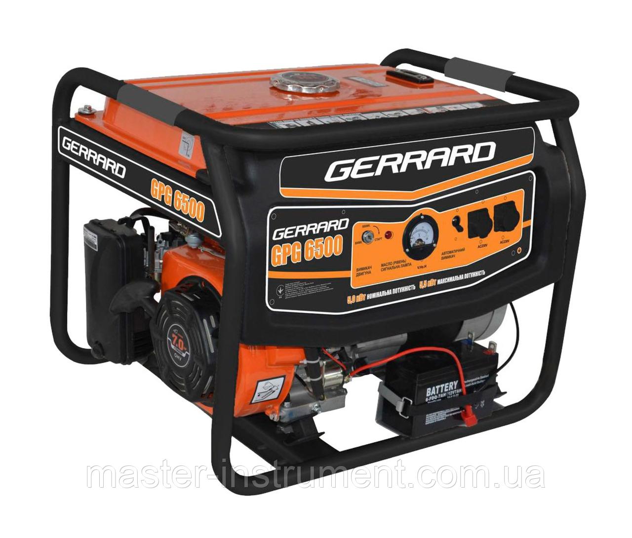 Электрогенератор GERRARD GPG 6500