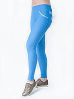 Женские облегающие лосины бирюзового цвета, эмитирующие джинсы, фото 1