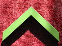 Багет пластиковый, ярко-зеленый. Оформление детских рисунков, постеров