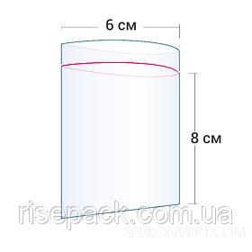 Пакеты Zip-Lock 6х8 см для упаковки и фасовки