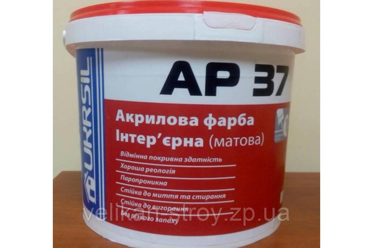 Акриловая интерьерная краска АР37 матовая, 50л/70кг, фото 1