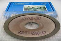 Алмазная тарелка (12А2-20°) 150 х 10 х 2 х 18 х 32