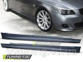 Накладки порогов BMW E60 / E61 03-10 M-PAKIET