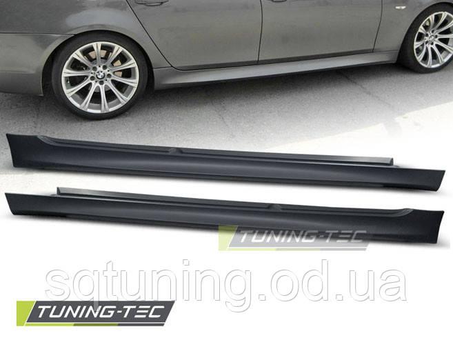 Накладки порогов BMW E60 03-10 M-PAKIET STYLE