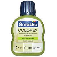 Универсальный пигментный концентрат Colorex Sniezka 72 оливковый  100 мл