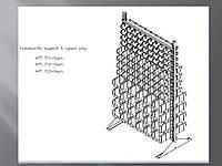 Стелаж для метизних ящиків двосторонній 1800мм 192 ящика,Стеллаж для метизных ящиков двусторонний 1800мм