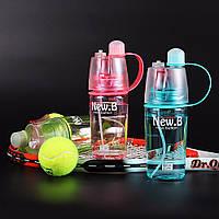 Бутылка-спрей, спорт!, фото 1