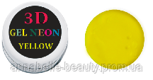 3 D гель паста (yellow) желтая 5мл
