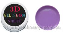 3 D гель паста (violet) фиолетовая 5мл