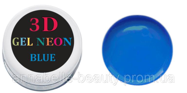3 D гель паста (blue) голубая 5мл