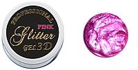 3 D гель паста (glitter pink) розовый глиттер 5мл