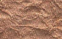 Бумага ручной работы URSUS А4 250г/м Под кожу золото металлик UR-14432202R