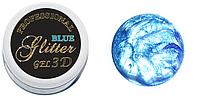 3 D гель паста (glitter blue) голубой глиттер 5мл