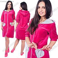 Женский велюровый халат с капюшоном, карманы сердечки, фото 1