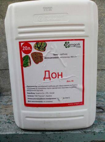 Гербицид Дон (гербицид Дуал Голд), фото 2