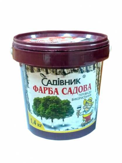 Краска садовая «Садовник» 1,4кг