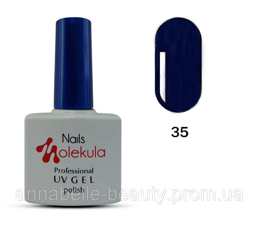 Гель-лак 11мл №35 темно-синій перламутр