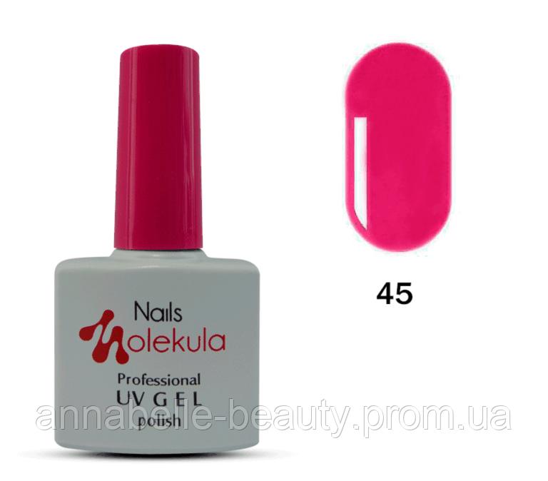 Гель-лак 11мл №45 ягодно-пурпурный