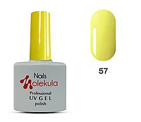 Гель-лак 11мл №57 лимонный