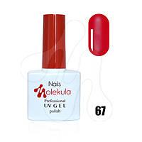 Гель-лак 11мл №67 витражный красный