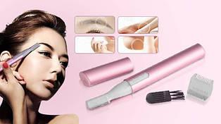 Триммер для бровей Facial Care HX-016