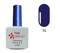 Гель-лак 11мл №71 синий