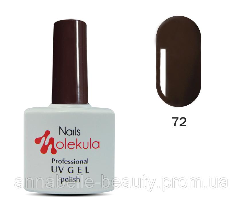 Гель-лак 11мл №72 темно-коричневый
