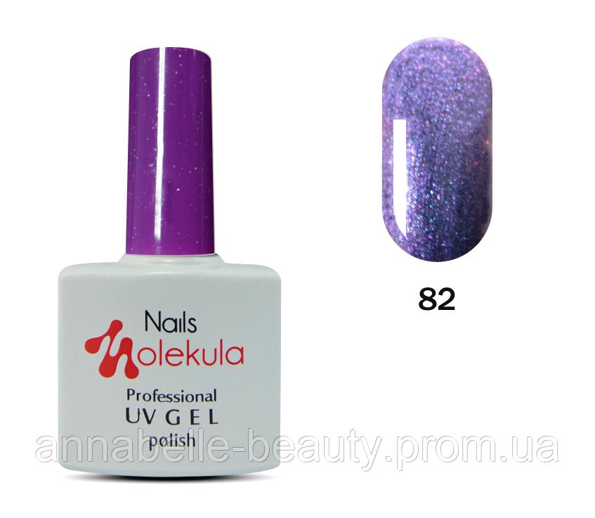 Гель-лак 11мл №82 хамелеон фиолетово-синий