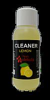 Cleaner - средство для обезжиривания и снятия липкого слоя 300мл lemon