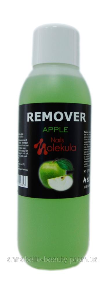 Remover - средство для снятия гель-лака и биогеля 570мл apple
