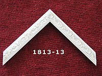 Багет пластиковый белый с серебряной лепкой. Оформление вышивок, икон. Рама для фото