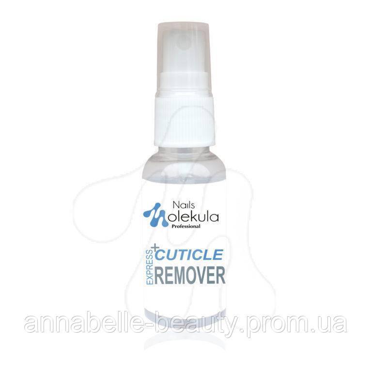 Средство для удаления кутикулы cuticle remover 30 мл
