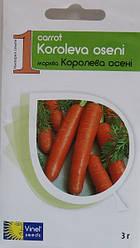 Семена моркови Королева осени 3 г, Империя семян
